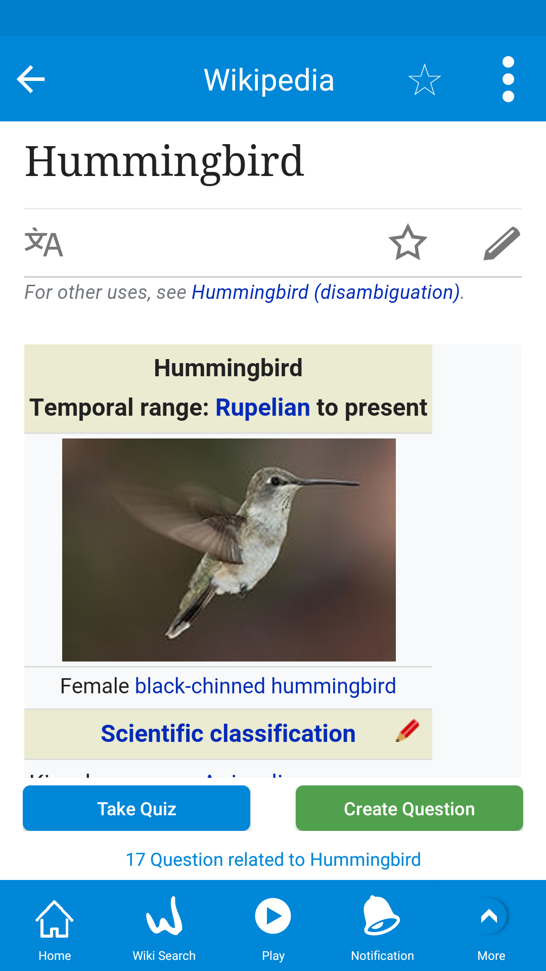 WW7 screen wiki hummingbird 150424